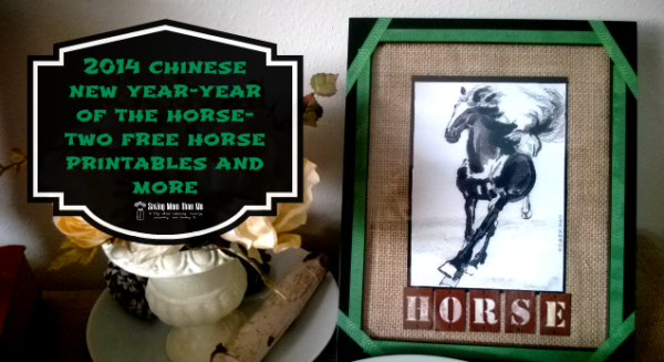 2014 chinese new year-year of the horse--two free horse printables--savingmorethanme.com